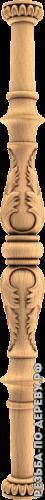 Резная балясина #128 из дерева