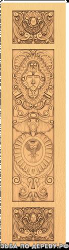 Резная Дверь #9