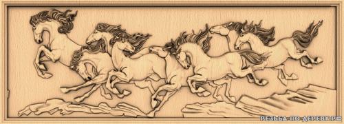 Резное панно Беговые лошади №3 из дерева