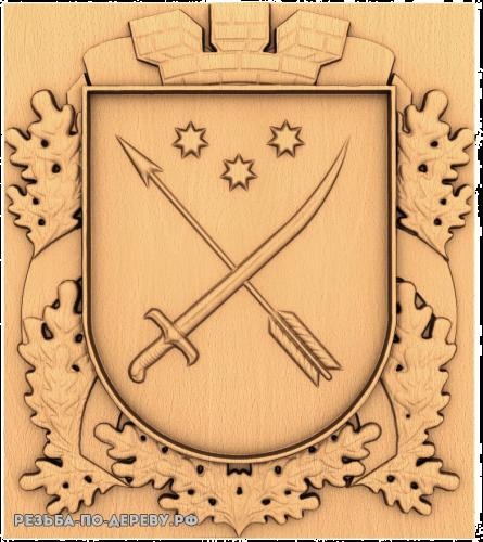 Герб Днепра из дерева