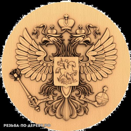 Герб Российской Федерации №5 из дерева