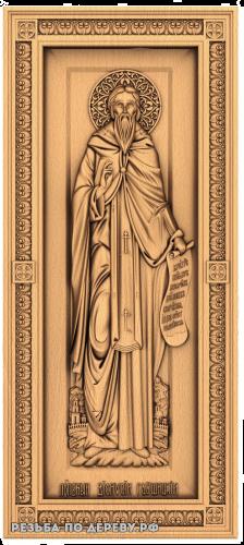Резная икона Дионисий Глушицкий из дерева