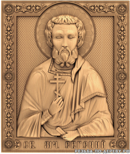 Резная икона Святой Евгений #2 из дерева