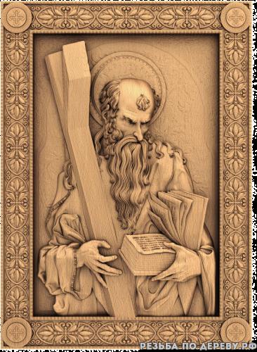 Резная икона Апостол Андрей из дерева