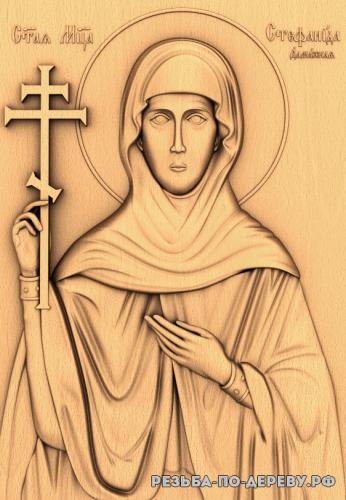 Резная икона Святая Стефанида Дамасская из дерева