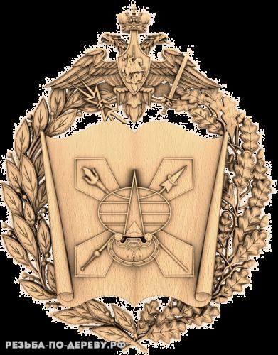 Герб Военная академия МТО (2) из дерева