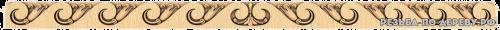 Багет (459) резной из дерева