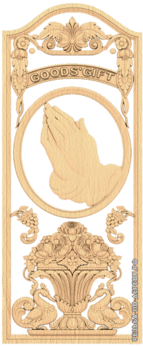Резная дверь (285)