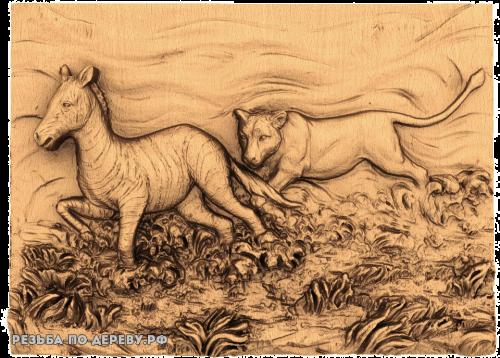 Резное панно Охота на зебру из дерева
