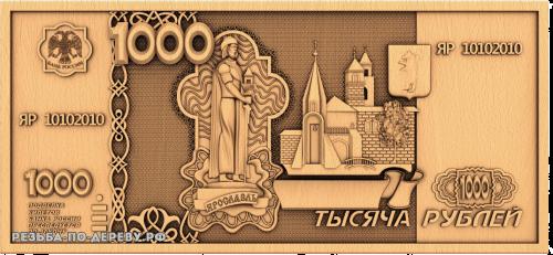 Резное панно 1000 рублей из дерева