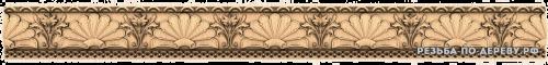 Багет (388) резной из дерева