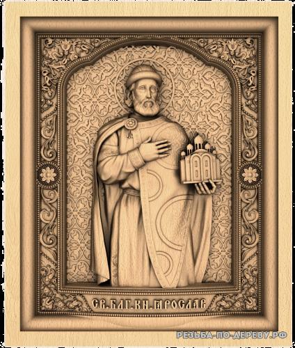 Резная икона Ярослав в окладе из дерева