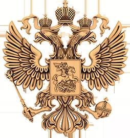 Резной герб Российской Федерации из дерева